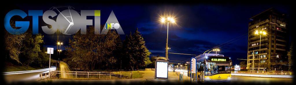 Градски транспорт - София
